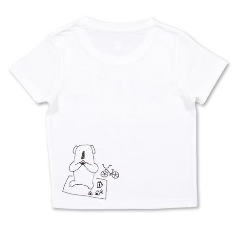 Cycoala Kids T-Shirt Back
